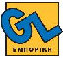 GL ΕΜΠΟΡΙΚΗ
